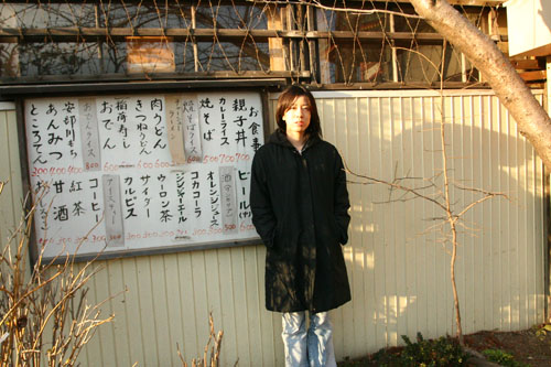 mari_in_ueno_web.jpg