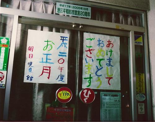 osyugatu_jidoukan_site.jpg